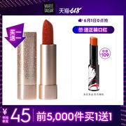 十大唇膏品牌排行榜