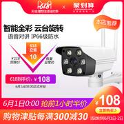 中国摄像头十大品牌