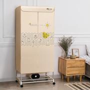 家用干衣机质量排名