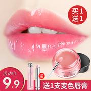 淡化唇纹的唇膏排行榜 去唇纹最好的唇膏有哪些