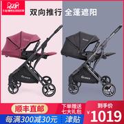 婴儿推车有什么品牌 婴儿推车品牌排行