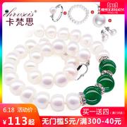 什么品牌的珍珠好 珍珠十大品牌排行榜