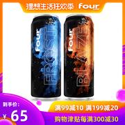 中国知名洋酒品牌