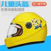 中国十头盔品牌