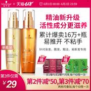 中国年度精油十大品牌排行榜