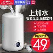 空气净化器品牌哪个好 空气净化器十大品牌