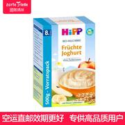 国际婴儿米粉品牌排行榜 销量火爆的婴儿辅食米粉推荐