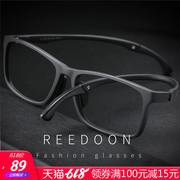 最好的眼镜架有哪些 眼镜架十大品牌排行榜推荐