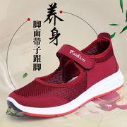 十大国产登山鞋品牌