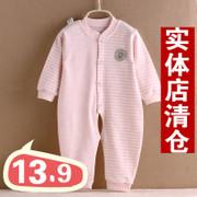 婴儿服装排行榜
