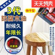 十大木器漆品牌排行