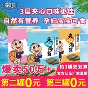 中国十大海苔品牌排行榜