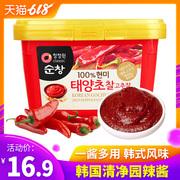 辣椒酱十大品牌排行