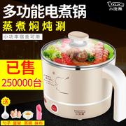 中国火锅十大品牌