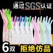 十大最受欢迎手套品牌排行榜