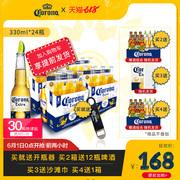 中国啤酒十大品牌排名