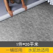 塑胶地板十大品牌排行榜