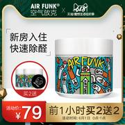 中国十大光触媒品牌