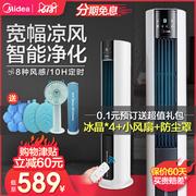 哪些品牌的空调扇好