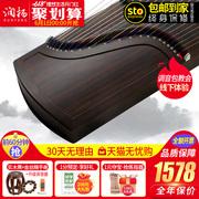 中国的十大古筝王牌
