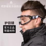 什么牌子眼镜好