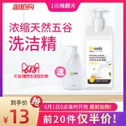洗洁精品牌排行(1)
