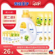 十大婴儿洗衣液品牌排行榜 哪个品牌婴儿洗衣液好