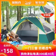 帐篷十大品牌排行榜
