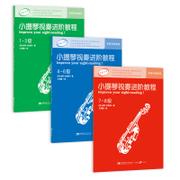 中国著名小提琴品牌排行榜