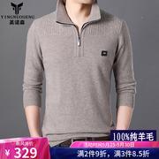 羊毛衫品牌有哪些