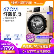 十大滚筒洗衣机品牌排行榜