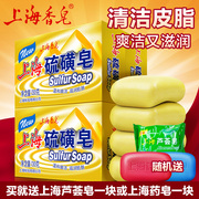 质量最好的香皂品牌有哪些 香皂十大品牌排行榜