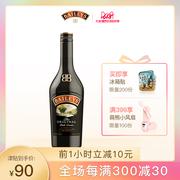 洋酒十大品牌排行榜