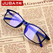 电脑护目镜哪个牌子好 电脑护目镜十大品牌排行榜