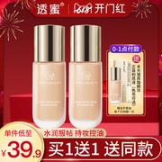 补水效果好的化妆品排行榜 补水效果好的护肤品推荐