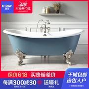 浴缸品牌排行榜