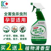 十大杀虫剂品牌排行榜