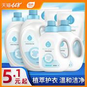 十大进口洗衣液品牌排行榜 进口洗衣液哪个牌子好