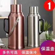 十大电热水瓶品牌排行榜(1)