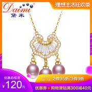 十大珠宝品牌排行榜