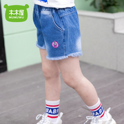 世界三大牛仔品牌 李维斯是牛仔裤鼻祖
