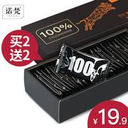 什么品牌的巧克力好