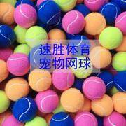 世界十大网球品牌
