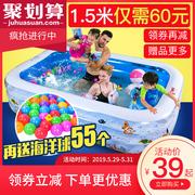 婴儿游泳池哪种好