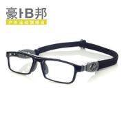什么牌子眼镜架好用