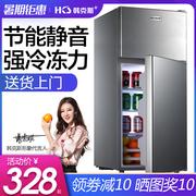 双门冰箱什么牌子好