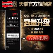手机电池十大品牌