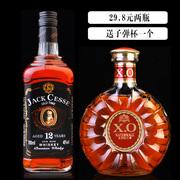 世界十大威士忌品牌