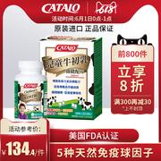 中国牛初乳十大品牌