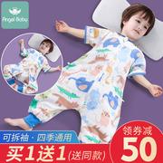 什么牌子的儿童睡袋比较好